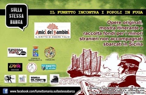 logo_aggiornato_04-12-14